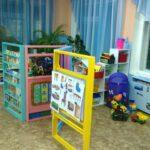 ширма для детского сада фото дизайна