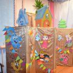 ширма для детского сада фото виды