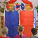 ширма для детского сада варианты оформления