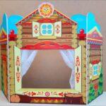 ширма для детского сада дизайн фото