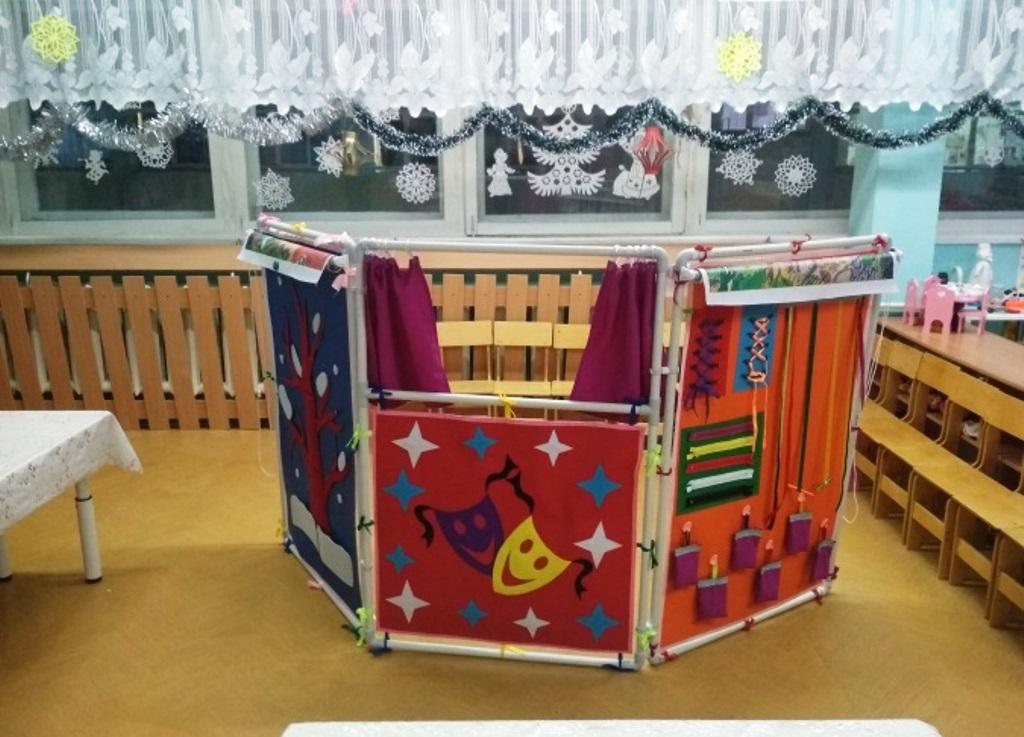 ширма для детского сада декор фото