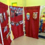 ширма для детского сада дизайн идеи