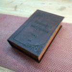 изготовление шкатулки из книги