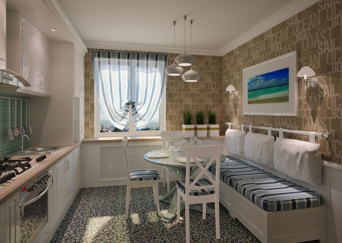 морские шторы на кухню
