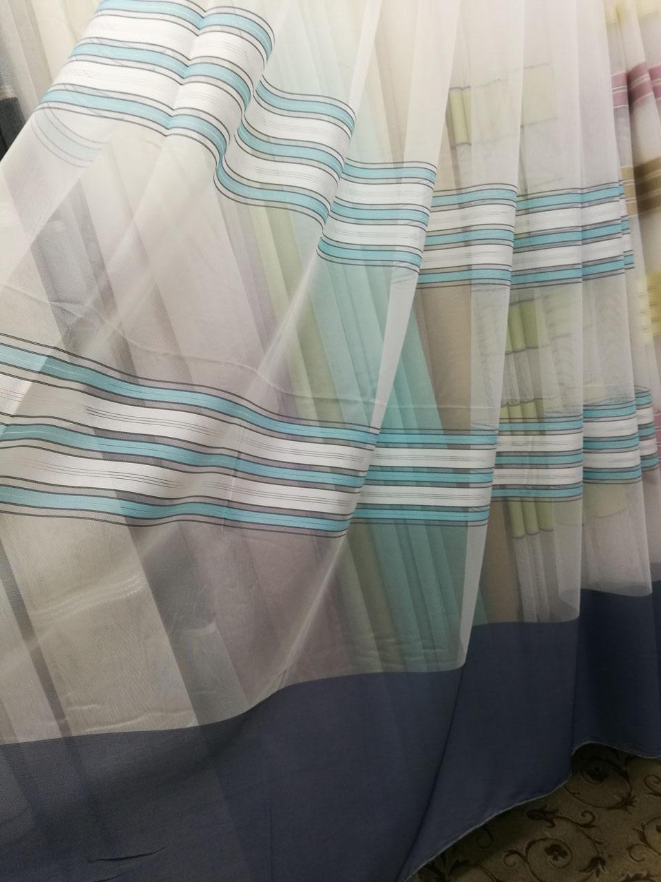 горизонтальные полосатые шторы