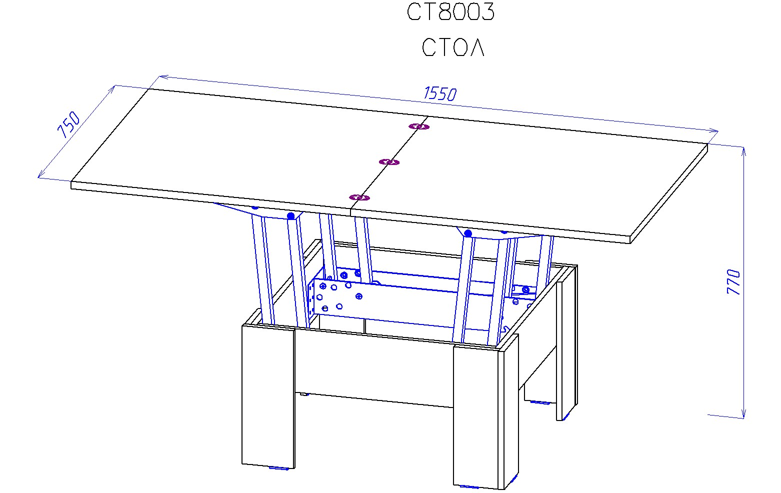 нарисовать стол