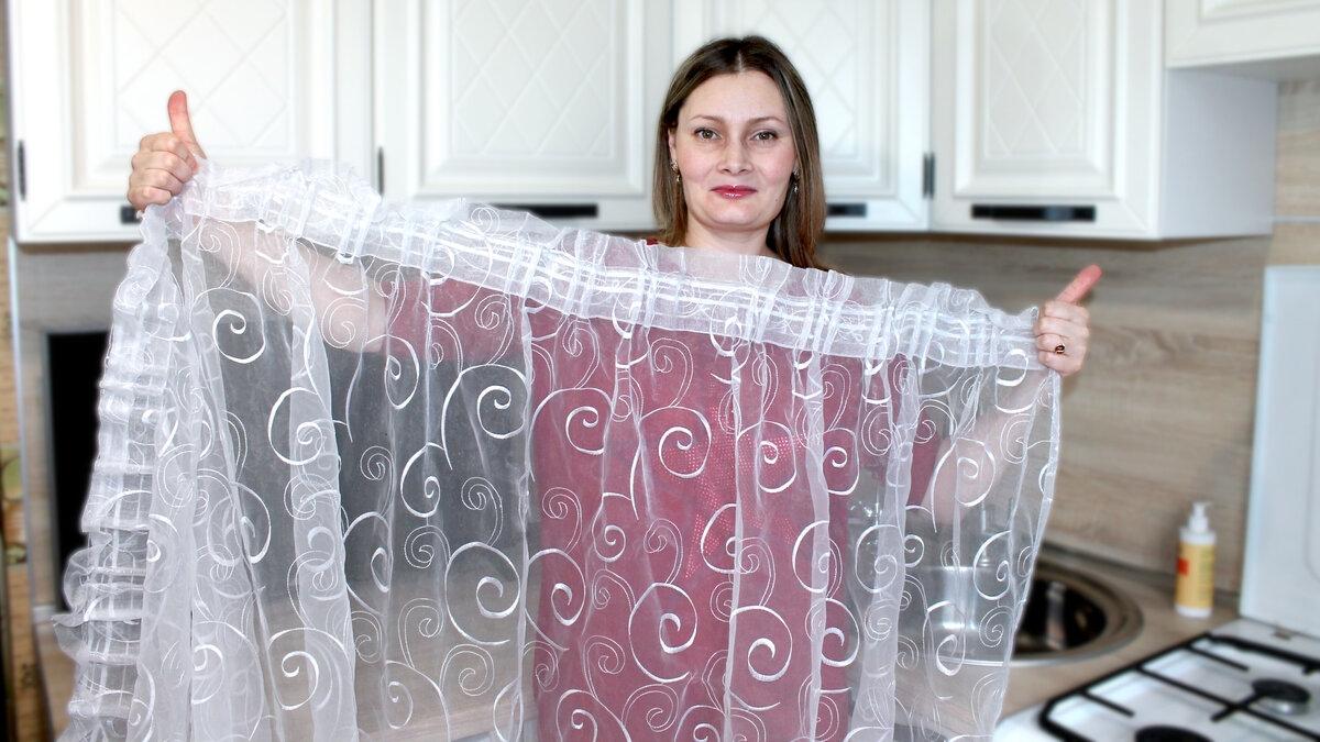 стирка тюля в домашних условиях