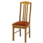 стул деревянный с коричневым сиденьем