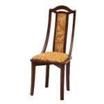 стул деревянный бежевый