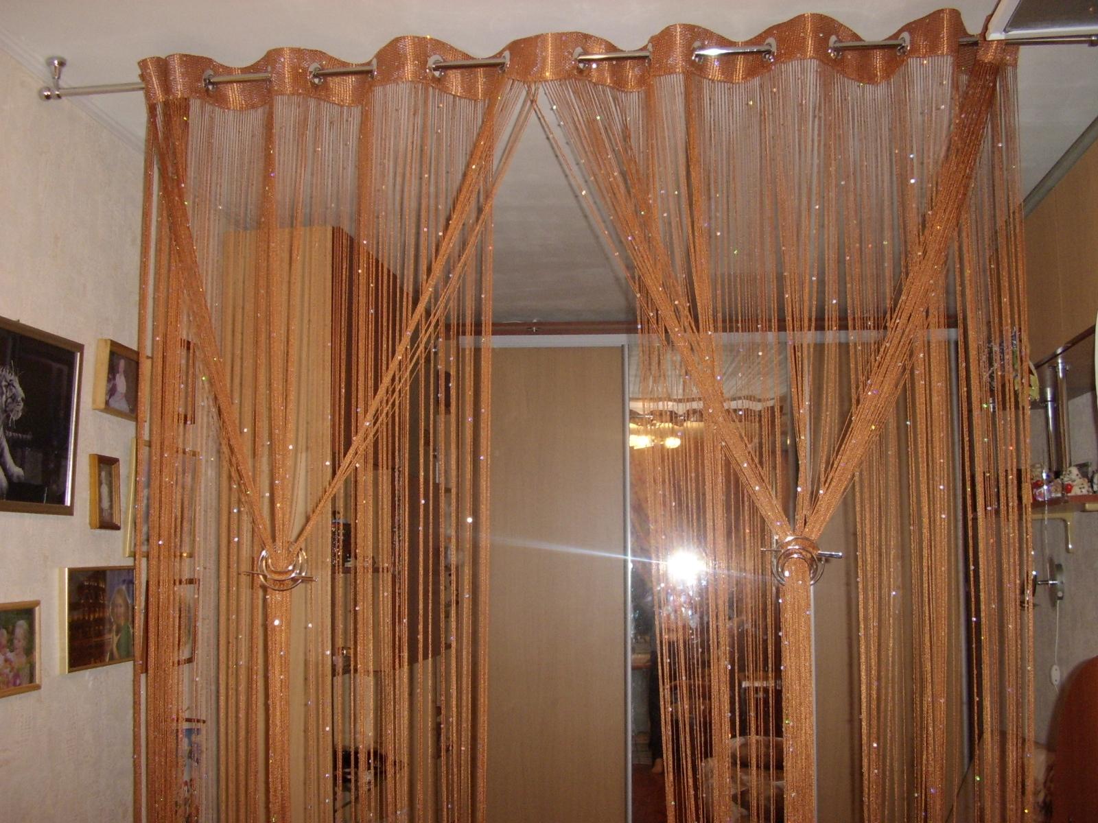 нитяные шторы на люверсах