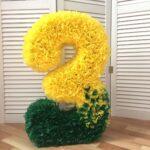 желто-зеленая цифра