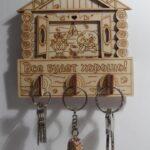 ключница возле двери